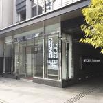 【貸店舗】オフィス-ワン四条烏丸1階店舗