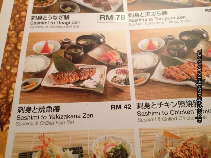 Rakuzen japanese restaurant hartamas mall kl always for Akina japanese cuisine price
