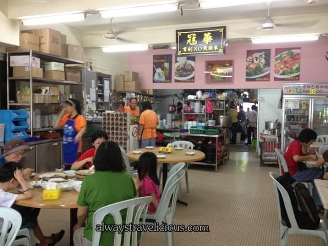 Restaurant Goon Wah @ Kuchai Lama 10