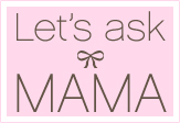 lets-ask-mama