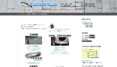 SnapCrab_NoName_2016-5-29_15-9-38_No-00