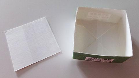 生キャラメル 電子レンジ