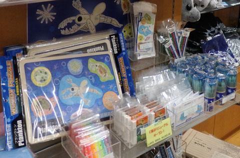琵琶湖博物館 お土産 ショップ