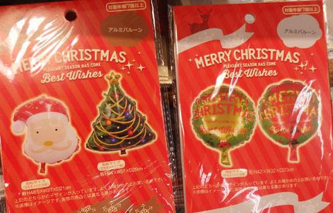 セリア クリスマス バルーン