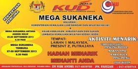 Aktiviti KUD 2013 – Mega Sukaneka