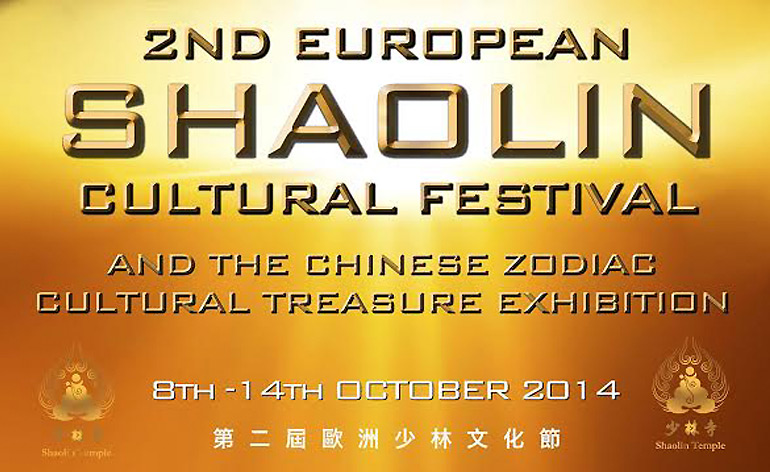 Shaolin Cultural Festival