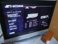 PS3 RidgeRacer install