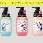 カサカサ肌をディズニー柄のハンドクリームとボディーミルクでトータルケア!3つの香りを紹介!