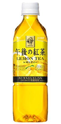 午後の紅茶レモンティー