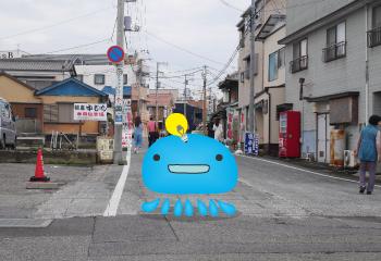 20160923_katsuura_tumbnail