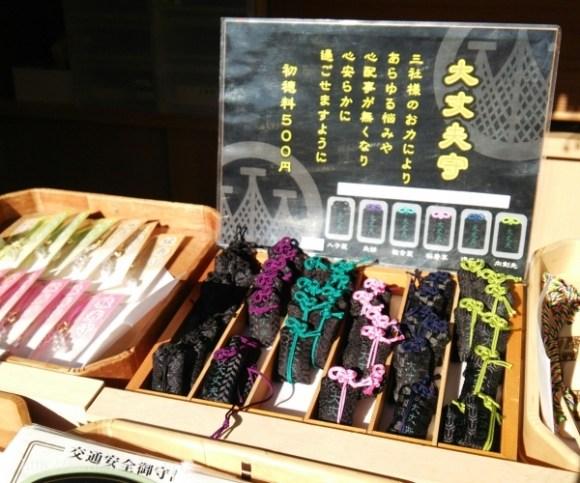 asakusajinjya-daijyoubumamori