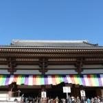 西新井大師へ初詣に行って来ました午前中の混雑とおみくじは?
