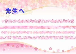 sotuennmextuse-ji1