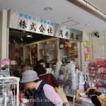 かっぱ橋浅井商店へ行ってきましたおすすめ購入品の感想楽天やAmazonは?