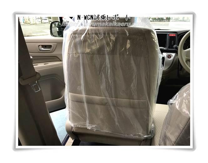 ホンダN-WGN 内装 収納 シートポケット