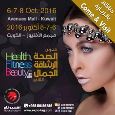 Invitation to Visit Health, Fitness & Beauty Expo