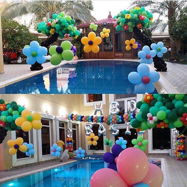 Party Land – بارتي لاند