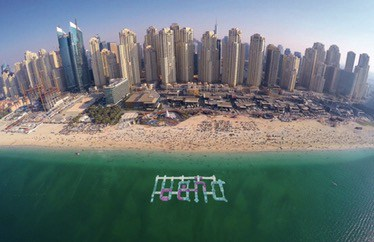 دبي تبني أكبر مدينة مائية بالشرق الأوسط