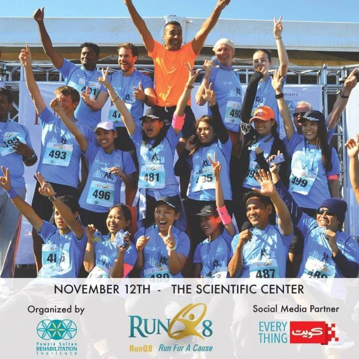 Runq8 Charity Race/Walk