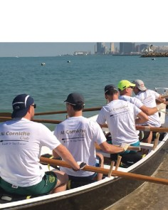 Al Corniche Club نادي الكورنيش