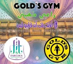 Golds Gym 💪 جولدز جيم