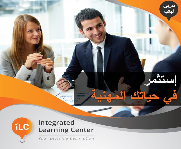 ILC – Integrated Learning Center