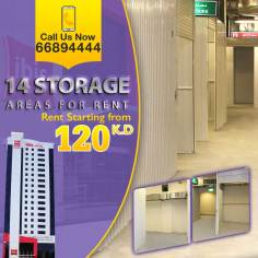 Storage Areas for Rent مخازن للإيجار