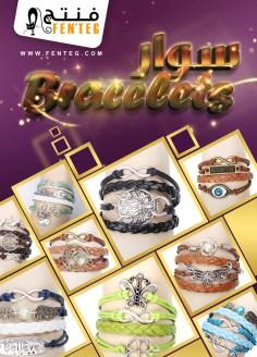 Vintage Charm Wrap Bracelet – سوار سحر الحب