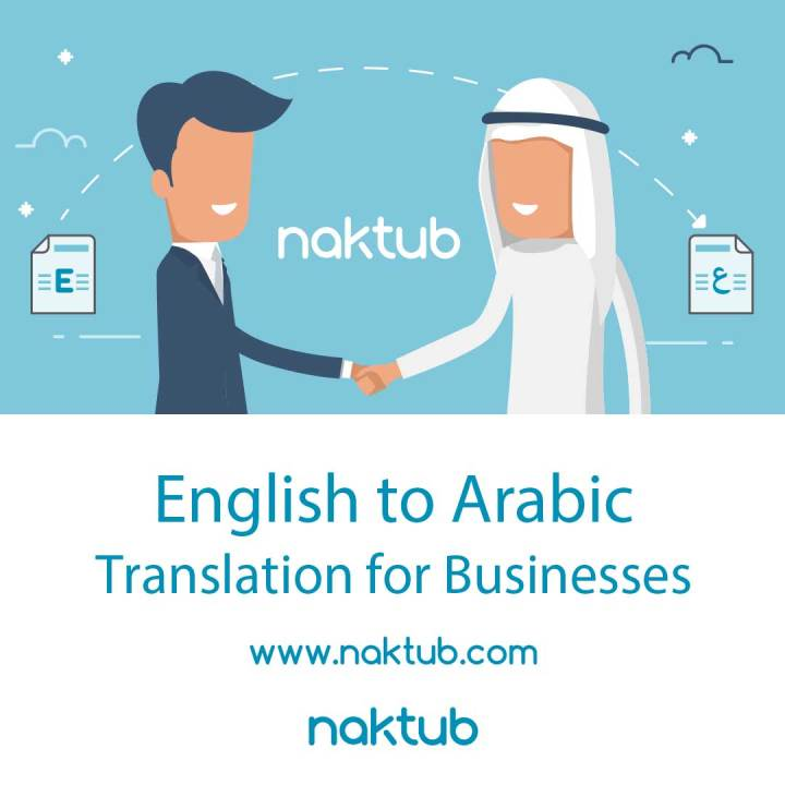 Naktub English to Arabic Translation for Business🇰🇼🇬🇧