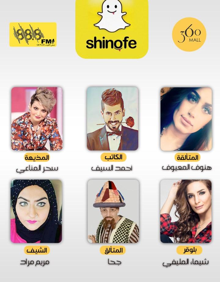 مشاركة فنتج في يوم دعم المشاريع الكويتية الصغيرة