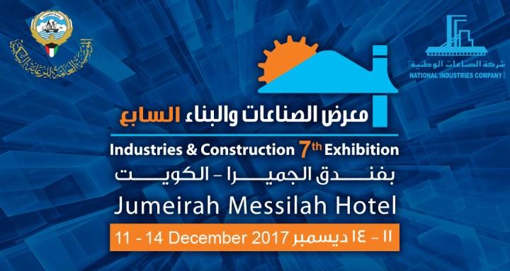 Industries & Construction 7th Exhibition – معرض الصناعات والبناء السابع