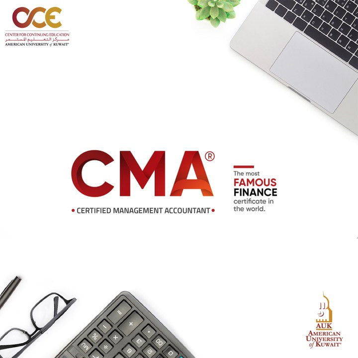 CMA – Certified Management Accountant