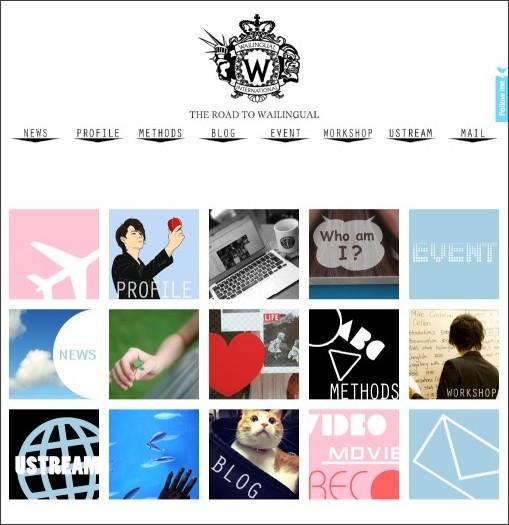 http://wailingual.com/