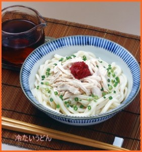 udon617-7