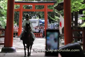 Kyoto Festivals