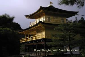 Stromy day at Kinkaku-ji