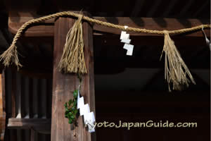 Rope and wood at Ujigami-Jinja