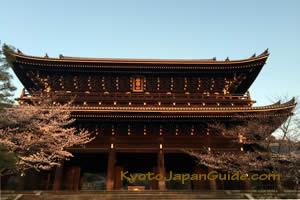 Chion-in Sanmon Gate 015