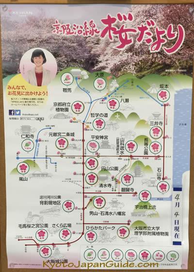 Keihan Sakura Map 001