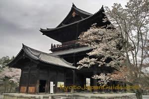 Nanzen-ji Temple Sanmom Gate clouds and sakura 035