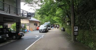 京都大原三千院駐車場