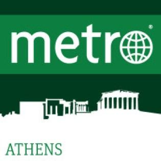 Metrogreece Magazine