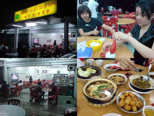 Ah Foong Bak Kut Teh at Sunway