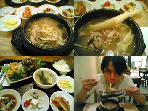 Haeun Khon Korean Restaurant at Amcorp Mall