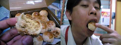 Him Heang Tambun Biscuit