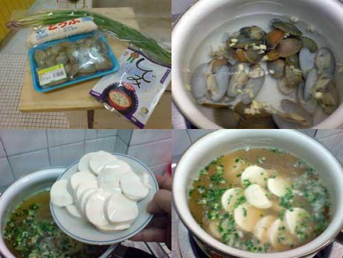 Miso Lala soup