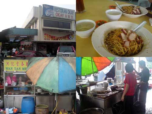 Wan Tan Mee at OK restaurant, Petaling Jaya SS2