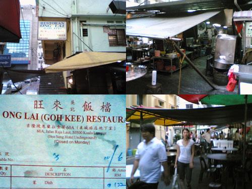 Ong Lai Steamed Fish at Jalan Raja Laut