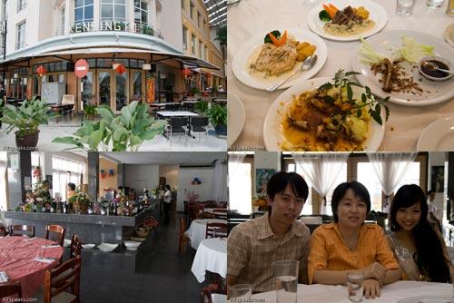 Kensington Western Restaurant at Era Square, Seremban