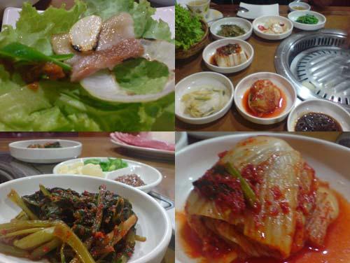 Kangsane Korean Restaurant